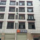 林芝途家斯維登服務公寓(工布老街)