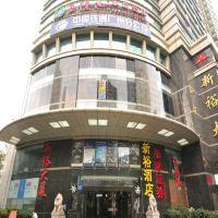 行客國際公寓(廣州區莊地鐵站店)酒店預訂