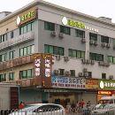 海友酒店(深圳羅湖口岸火車站店)