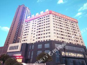 漢庭酒店(菏澤牡丹北路大學城店)