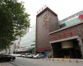 唐山錦繡香江商務酒店