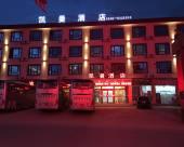 Q加·理塘凱曼酒店