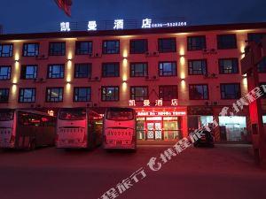 Q+理塘凱曼酒店
