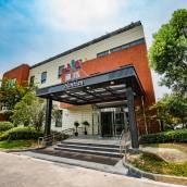 上海新國際博覽中心涵恬酒店