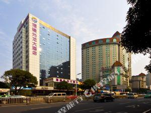 福建光龍大酒店