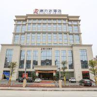 廣州嘉力達酒店酒店預訂