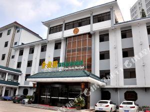 盱眙金谷園飯店