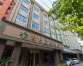 未來宜居酒店(鄭州CBD會展中心店)