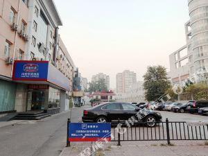 漢庭酒店(北京花園橋店)(Hanting Hotel (Beijing Huayuanqiao))