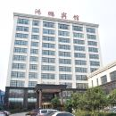 安陽水冶鴻鵬賓館