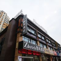 Zsmart智尚酒店(上海國際旅遊度假區秀沿路地鐵站店)酒店預訂