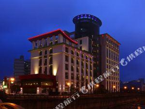 桃園蘆竹富立登國際大飯店(Freedom Design Hotel)