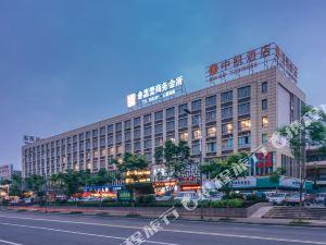 蕪湖中凱酒店