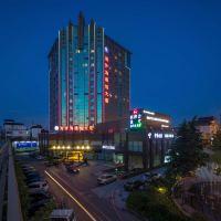 杭州海外海通信大廈酒店預訂