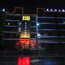 邵陽武元興大酒店