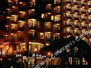 南投日月潭碼頭休閑大飯店(Harbor Resort Hotel)