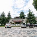蘭溪國際大酒店