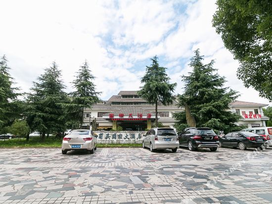 International Grand Hotel of Lanxi
