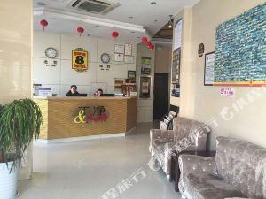 邳州速八酒店建設南路店