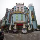 湘潭五洲通賓館
