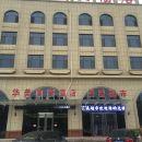 臨清華美大酒店