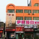 新鄉延津南國時尚酒店