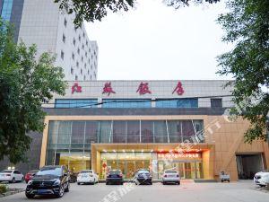 辛集江蘇飯店