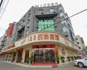 台州123時尚賓館