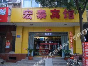晉州宏泰賓館