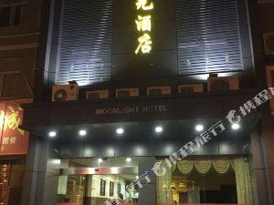 利川月光酒店