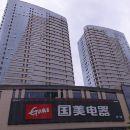 22℃精品主題酒店(哈爾濱群力遠大店)