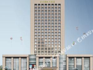 揚州方正國際大酒店