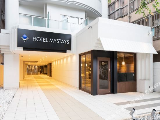 MYSTAYS 心齋橋東酒店(HOTEL MYSTAYS Shinsaibashi East)
