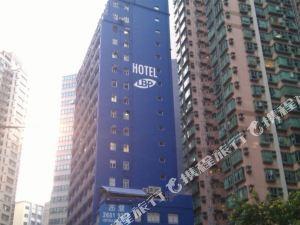 香港西關酒店(Hotel LBP)