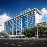 北京新僑諾富特飯店酒店預訂