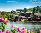 重慶岄畔巴渝客棧