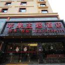貴陽清鎮蘋果主題酒店