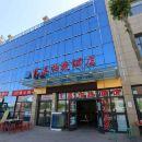 吐魯番匯嘉快捷酒店
