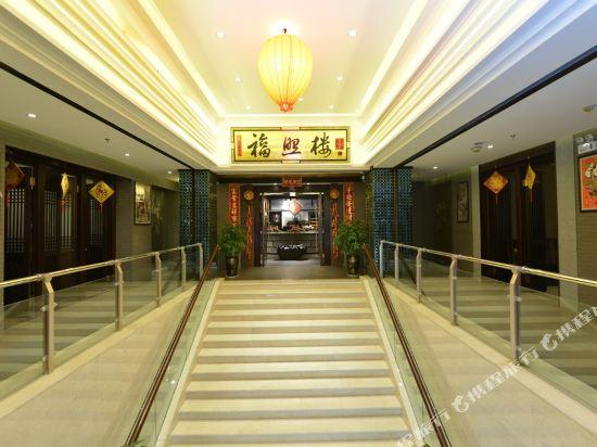 昆明龍騰大酒店(Kunming Long Teng Hotel)餐廳