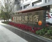 成都龍之夢瑞峯公寓酒店