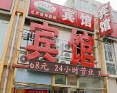 北京溢海嘉誠賓館