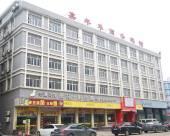 温嶺嘉年華商務賓館