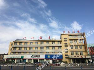 金昌八一飯店