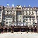 潮曼酒店(淶源白石山店)