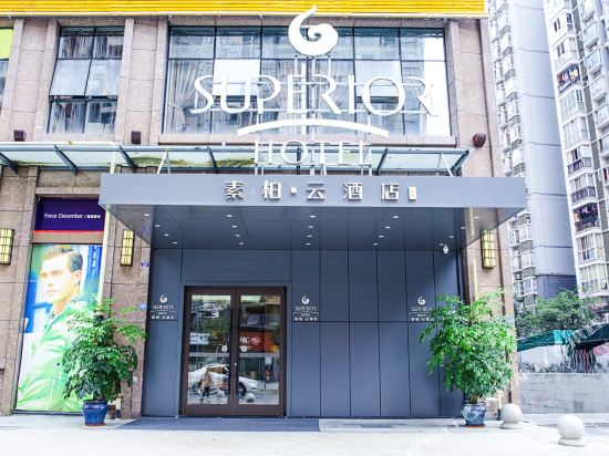 Superior Hotel (Chengdu Zhaojuesi South Road Metro Station Simaqiao)