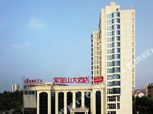 益陽紫金山大酒店