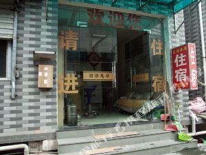 杭州龍駒旅館