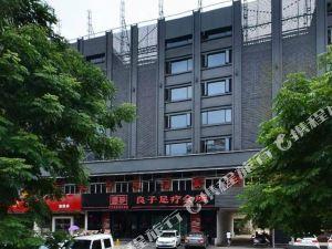 阜陽名人城市酒店