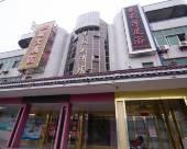 丹陽華城賓館