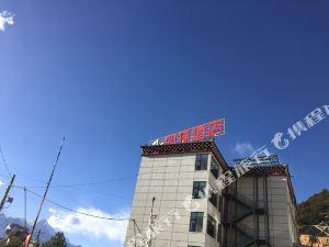 德欽飛來寺明珠酒店